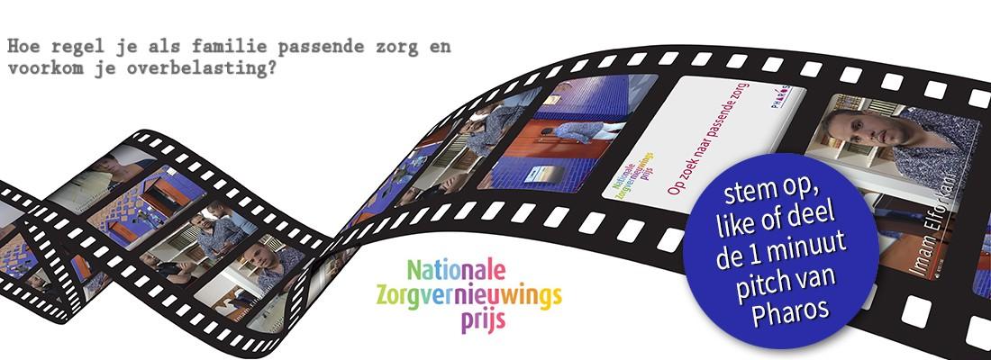 elforkani-movie-film-banner-1100-3